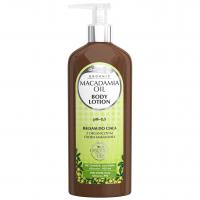 Balsam do ciała z organicznym olejem makadamia