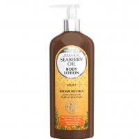 Balsam do ciała z organicznym olejem z rokitnika